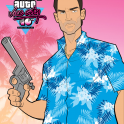 Patrick Brown's Vice City 10th Anniversary